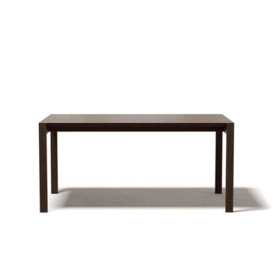 Современный обеденный стол орех